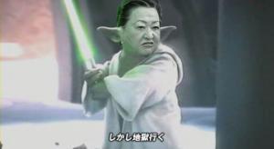 starwars-hosoki.jpg