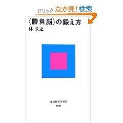syoubunou.jpg